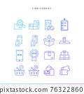 購物 商務 教育 76322860