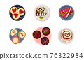 Desserts with Cupcake, Cinnamon Bun and Cheesecake Served on Plate Vector Set 76322984