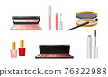 Decorative Cosmetics or Color Cosmetics with Eye Shadow and Facepowder Vector Set 76322988