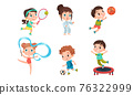 Cute Kids Playing Basketball, Jumping on Trampoline, Playing Football and Doing Karate Vector Set 76322999