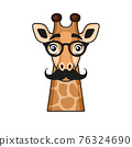 Cute Giraffe Face with Eyeglasses and Mustaches on White Background. Vector 76324690