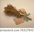 乾燥花和帽子裝飾靜物 76327645