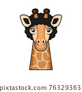 Cute Giraffe Face with Hair Cartoon Style on White Background. Vector 76329363