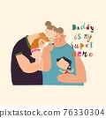 Happy Fathers day card. Fathers with their babies 76330304