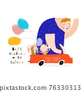 Father with his children driving by car. Happy weekend 76330313
