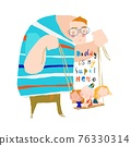 Happy Fathers day card. Father swinging children on swing 76330314