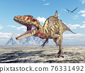 Dinosaur Concavenator in a landscape 76331492