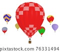 Hot air balloons isolated on white background 76331494