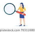 woman holding a magnifying glass. 76331680