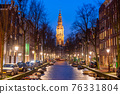 Amsterdam, Netherlands Bridges and Canals 76331804