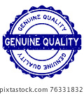 Grunge blue genuine quality word round rubber seal stamp on white background 76331832