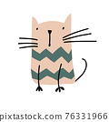 hand drawn Cute Cat. Vector Scandinavian Design. illustration isolated on a white background. Design element of t-shirt, home textiles, wrapping paper, children textiles 76331966