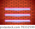 Neon shelves on the red brick wall. Classic 80s styled shiny glowing neon sign. 76332590