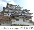 白鷺城 姬路城堡 姫路城 76332595