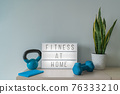 Fitness at home light sign with kettlebell weight and dumbells, resistance bands for pilates online class. Exercise indoors for women. 76333210