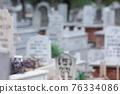 Blurred Muslim graveyard background. Muslim cemetery background. 76334086