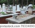 Islamic graveyard at Turkey. Muslim cemetery. Graves background. 76334093
