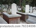 Muslim graveyard background. Muslim cemetery. Turkey, Europe. 76334096