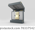 3d Illustration of box with gold bar, gold in the cardboard box. Clipping path included. 76337542