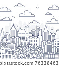 Cityscape line vector illustration - urban landscape in linear style on white background 76338463