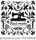Handmade symmetric vector composition - vintage elements in stamp style and sewing machine with hand made lettering. Vintage vector illustration for banners and cards. 76338466