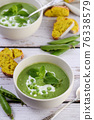 Chilled pea soup 76338579