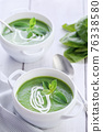 Spinach puree soup 76338580