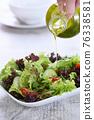 Vegetarian food. Detox vegetable salad 76338581