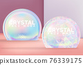 Vector Sheet Mask Holographic or Iridescent Foil Bag Packet with Geometric Pattern Print. Round Shape. 76339175