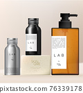 Vector Men Beauty or Health Care Packaging Set with Pump Bottle, Tin Bottle and Body Scrub Soap. 76339178