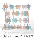 Vector Seamless Pastel Diamonds or Checkers Pattern, Retro and Watercolor Effect 76339179