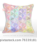 Vector Pastel Iridescent, Multi Colors or Holographic Geometric Triangles Pattern for Textile Print. 76339181