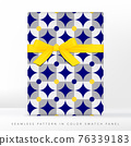 Vector Retro Circles and Square Pattern, Blue and Gray with Neon Yellow Spots. 76339183