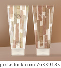 Vector Cosmetics or Beauty Tubes with Watercolor Brushed Stripes Pattern 76339185