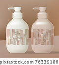 Vector Hand Wash or Toiletries Pump Bottle with Watercolor Brushed Stripes Pattern 76339186