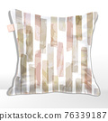 Vector Pink and Beige Watercolor Drawing Overlapping Stipes Seamless Pattern 76339187