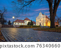 Gniezno, Poland. View of St. George's church 76340660