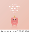 Save Money Concept. Vector Realistic 3d Pink Retro Piggy Bank with Golden Shiny Coin on Pink Background. Design Template, Money Pig. Financial, Savings Concept. Quote, Phrase Placard, Poster, Banner 76340896