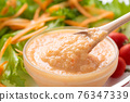 Carrot and onion flavored salad dressing 76347339