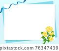 父親節 玫瑰 玫瑰花 76347439