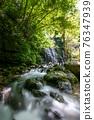 Ryuko瀑布 76347939
