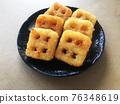 taiwan, potatoes, potato 76348619