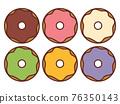 甜甜圈 糖果 甜食 76350143
