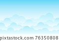 Cloud cartoon style with blue sky background landscape vector. 76350808