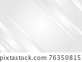 Gray and white  diagonal lines geometry tech abstract subtle background vector illustration. 76350815