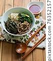 Bibimbap, Korean traditional food 76352157