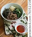 Bibimbap, Korean traditional food 76352158
