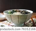Bibimbap, Korean traditional food 76352166