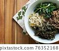 Bibimbap, Korean traditional food 76352168
