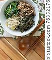 Bibimbap, Korean traditional food 76352176